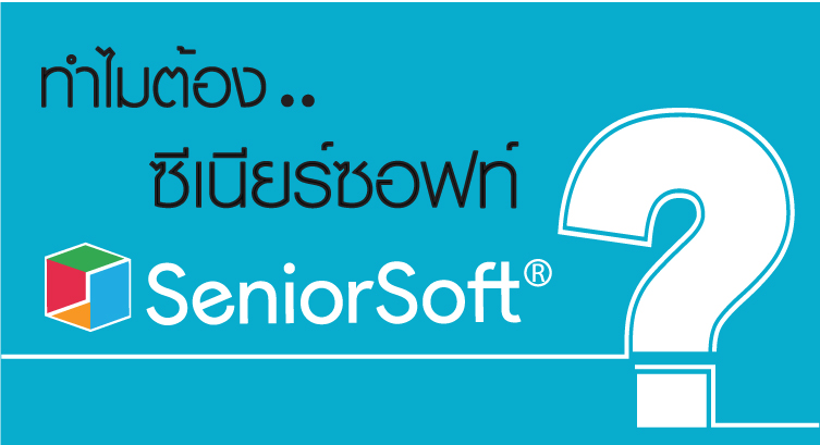 why seniorsoft TH
