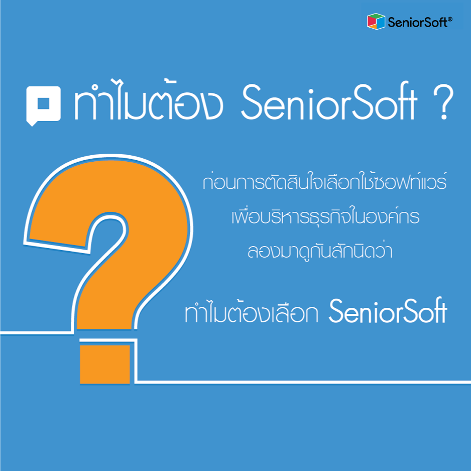 why seniorsoft 111