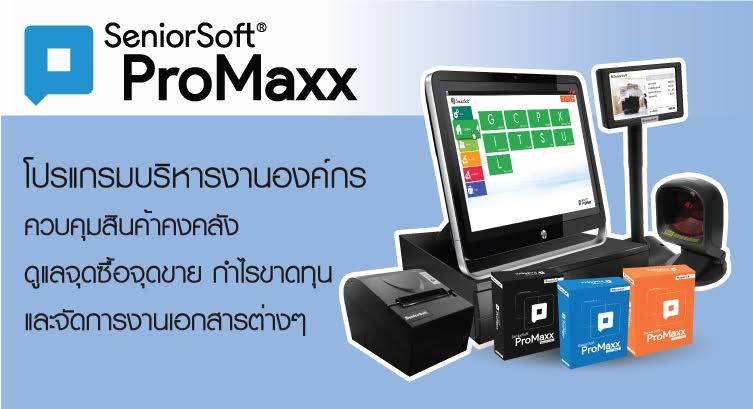 seniorsoft Promaxx Th